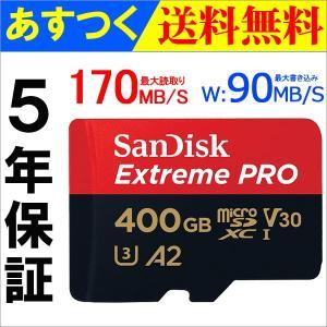 microSDXC 400GB SanDisk【5年保証・翌日配達】サンディスク Extreme PRO UHS-I U3 V30 4K A2対応 R: 170MB/s W: 90MB/s  海外パッケージ品|jnh
