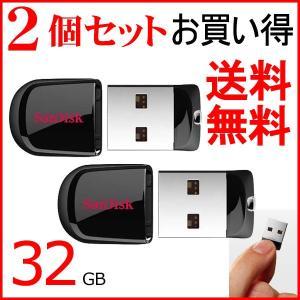 2個セットお買得 USBメモリ 32GB  SDCZ33-032G サンディスク Sandisk  高速 海外向けパッケージ品