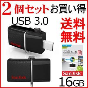 2個セットお買得 SanDisk ウルトラ デュアル 16GB USB ドライブ 3.0 SDDD2-016G 海外向けパッケージ品