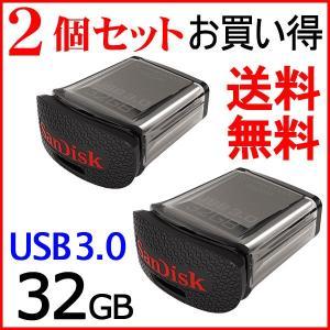 2個セットお買得 SanDisk USBメモリー 32GB Ultra Fit USB3.0対応 高速130MB/s 超小型 海外向けパッケージ品