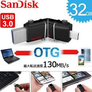 SanDisk ウルトラ デュアル 32GB USB ドライブ 3.0 SDDD2-032G 海外向けパッケージ品