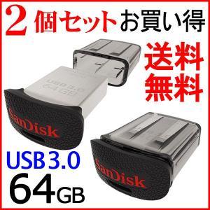 2個セットお買得 SanDisk USBメモリー 64GB Ultra Fit USB3.0対応 高速130MB/s 超小型 海外向けパッケージ品|jnh