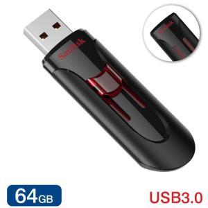 USBメモリー 64GB SanDisk サンディスク Cruzer Glide USB3.0対応 超高速  海外向けパッケージ品