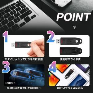 USBメモリ 128GB サンディスク【翌日配達】 Sandisk ULTRA USB3.0 高速 100MB/s 海外パッケージ品 SDCZ48-128G|jnh|03