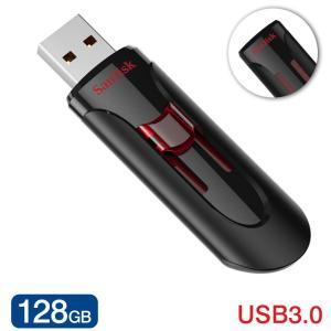 USBメモリー 128GB SanDisk サンディスク Cruzer Glide USB3.0対応 超高速  海外向けパッケージ品
