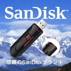 USBメモリー 128GB SanDisk サンディスク Cruzer Glide USB3.0対応 超高速  【翌日配達】海外向けパッケージ品 jnh 02