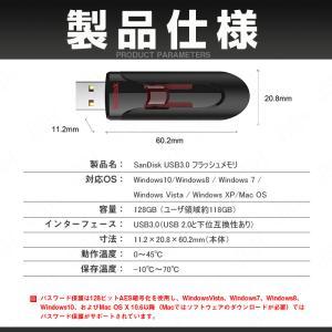 USBメモリー 128GB SanDisk サンディスク Cruzer Glide USB3.0対応 超高速 海外向けパッケージ品 翌日配達対応 jnh 12