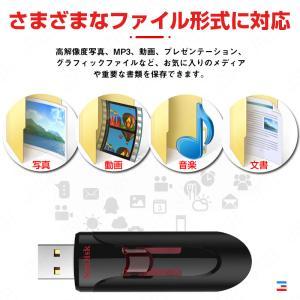 USBメモリー 128GB SanDisk サンディスク Cruzer Glide USB3.0対応 超高速 海外向けパッケージ品 翌日配達対応 jnh 07