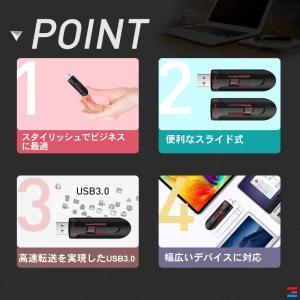 USBメモリー 256GB SanDisk サンディスク Cruzer Glide USB3.0対応 超高速 【翌日配達】 海外向けパッケージ品|jnh|03