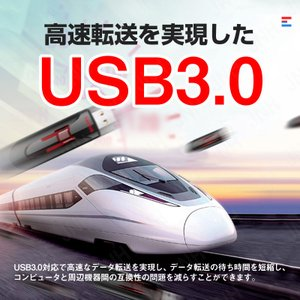 USBメモリー 256GB SanDisk サンディスク Cruzer Glide USB3.0対応 超高速 【翌日配達】 海外向けパッケージ品|jnh|05
