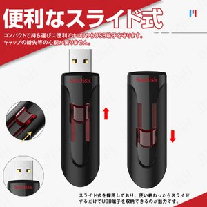 USBメモリー 256GB SanDisk サンディスク Cruzer Glide USB3.0対応 超高速 【翌日配達】 海外向けパッケージ品|jnh|06