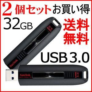 2個セットお買得 USBメモリ 32GB サンディスク Sandisk Extreme USB3.0 高速 245MB/S 純正品 海外向けパッケージ品SDCZ80-032G