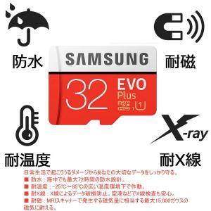 microSD microSDHCカード 32GB Samsung EVO Plus Class10 UHS-I 最大読出速度95MB/s SD変換アダプター付 海外パッケージ品 jnh 02