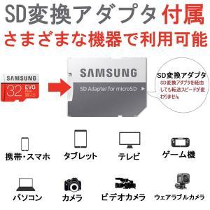 microSD microSDHCカード 32GB Samsung EVO Plus Class10 UHS-I 最大読出速度95MB/s SD変換アダプター付 海外パッケージ品 jnh 03