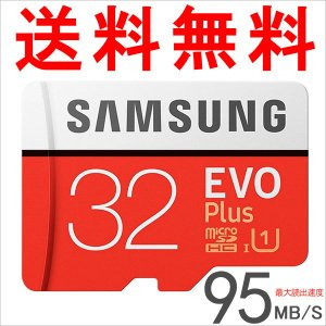 microSD microSDHCカード 32GB Sams...