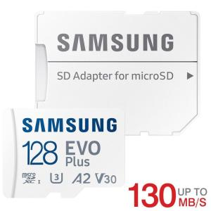 microSDXC 128GB SAMSUNG サムスン Class10 U3 4K対応 R:100MB/s W:90MB/s UHS-I EVO Plus 海外パッケージ|jnh