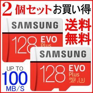 2個一括ご注文の場合、価格は個別購入より安いし。 容量 128GB  インターフェース: SDインタ...