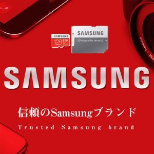 microSDXC 128GB SAMSUNG サムスン Class10 U3 4K対応 R:100MB/s W:90MB/s UHS-I EVO Plus SDアダプター付 海外パッケージ SM3310MC128GACN|jnh|02