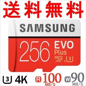 * SAMSUNG EVO+ UHS-I U3対応 Class10 microSDXCカード  * ...