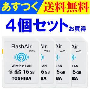 東芝 TOSHIBA 無線LAN搭載 FlashAir III Wi-Fi SDHCカード 16GB 【4個セットお買得】【翌日配達】Class10 日本製 海外パッケージ品|jnh