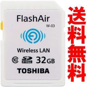 送料無料 東芝 TOSHIBA 無線LAN搭載 FlashAir III  Wi-Fi SDHCカード 32GB Class10 日本製 海外パッケージ品