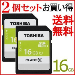 2個セットお買得 SDカード SDHC カード 東芝 16GB class10 クラス10 UHS-I  保管用クリアケースが付き バルク品
