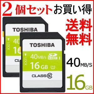 2個セットお買得 SDカード SDHC カード 東芝 16GB class10 クラス10 UHS-I 40MB/s 海外向けパッケージ品 TO1307-40-2P