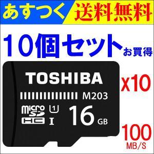 microSDカード マイクロSD microSDHC 16...