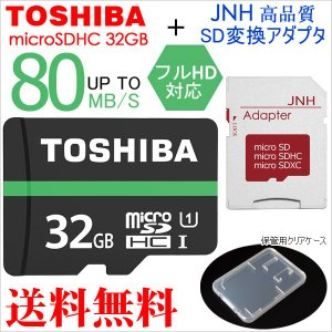 microSDカード マイクロSD 超高速UHS-I 80M...