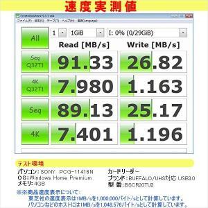 microSDカード超高速UHS-I U3 90MB/S 4K対応 東芝 Toshiba microSDHC 32GB バルク品+ SD アダプター + 保管用クリアケースTO3308B-90RD-S|jnh|02