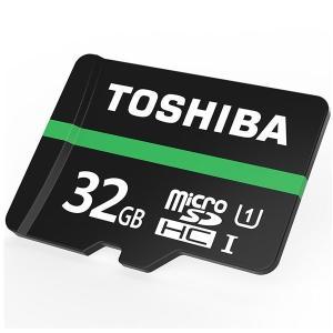 microSDカード マイクロSD microSDHC 32GB Toshiba 東芝 UHS-I 超高速80MB/s  海外向けパッケージ品 TO3208NA-80 jnh 02