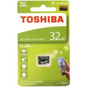 microSDカード マイクロSD microSDHC 32GB Toshiba 東芝 UHS-I 超高速80MB/s  海外向けパッケージ品 TO3208NA-80 jnh 03