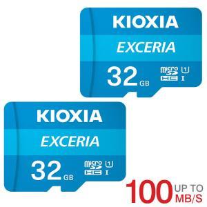 2個セットお買得!microSDカード マイクロSD mic...