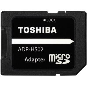 microSDカード microSDXC 64GB 東芝 Toshiba 超高速UHS-I U3 90MB/S 4K対応 SDアダプター付き 海外パッケージ品TO3309M302EA|jnh|03