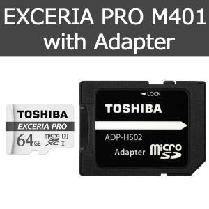 microSDカード microSDXC 64GB 東芝 Toshiba 超高速UHS-I U3 読出95MB/s 書込80MB/s 4K対応 SDアダプター付き 海外パッケージ品 ゾロ目の日|jnh|02