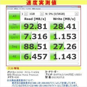 microSDカード microSDXC 64GB  東芝 Toshiba 超高速UHS-I U3 90MB/S 4K対応 海外パッケージ品TO3309NA-M302RD|jnh|02