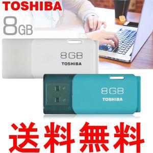 USBメモリ8GB 東芝 TOSHIBA 海外向けパッケージ品|jnh