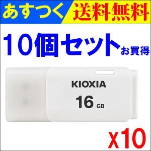 USBメモリ16GB 東芝 【10個セットお買得】TOSHIBA  海外向けパッケージ品【翌日配達】|jnh