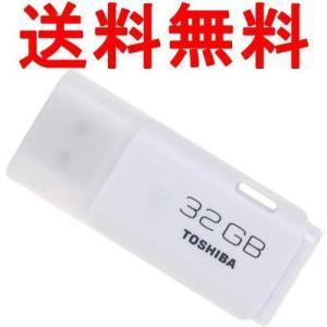 USBメモリ32GB 東芝 TOSHIBA バルク品|jnh