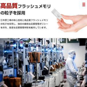 TOSHIBA 東芝 USBメモリー 64GB TransMemory USB2.0対応  海外パッケージ品 感謝セール 翌日配達対応|jnh|07