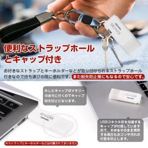 TOSHIBA 東芝 USBメモリー 64GB TransMemory USB2.0対応  海外パッケージ品 感謝セール 翌日配達対応|jnh|09