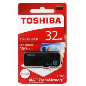 USBメモリ32GB 東芝 TOSHIBA USB3.0 TransMemory  R:150MB/s スライド式 ブラック 海外パッケージ品 周年感謝セール ポイント消化 5のつく日セール jnh 02