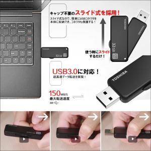 USBメモリ32GB 東芝 TOSHIBA USB3.0 TransMemory  R:150MB/s スライド式 ブラック 海外パッケージ品 周年感謝セール ポイント消化 5のつく日セール jnh 03