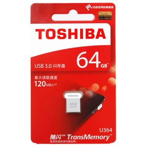 USBメモリ64GB 東芝【2個セットお買得・翌日配達】 TOSHIBA USB3.0 TransMemory  R:120MB/s 超小型サイズ 海外パッケージ品 jnh 02