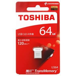 USBメモリ64GB 東芝 TOSHIBA USB3.0 TransMemory  R:120MB/s 超小型サイズ【翌日配達】 海外パッケージ品 初夏セール くらし応援|jnh|02