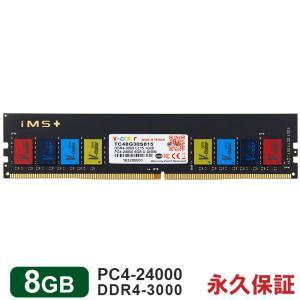 【新発売・特価】デスクトップPC用メモリ DDR4-3000 PC4-24000 8GB DIMM TC48G30S815 V-Color カラフルなICチップ 安心の永久保証 翌日配達対応|jnh