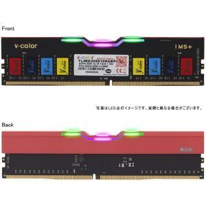 【新発売特価】デスクトップPC用メモリ DDR4-3000 PC4-24000 8GB Skywalker RGB DIMM V-Color TL48G30S816RGB Skywalker RGB シリーズ 永久保証 翌日配達対応|jnh|02