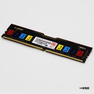 【新発売特価】デスクトップPC用メモリ DDR4-3000 PC4-24000 8GB Skywalker RGB DIMM V-Color TL48G30S816RGB Skywalker RGB シリーズ 永久保証 翌日配達対応|jnh|03