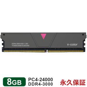 新発売特価★デスクトップPC用メモリ DDR4-3000 PC4-24000 8GB Skywalker II DIMM V-Color TO408G30S815JS2GRS Skywalker II シリーズ 永久保証 翌日配達対応 jnh
