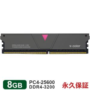 新発売特価★デスクトップPC用メモリ DDR4-3200 PC4-25600 8GB Skywalker II DIMM V-Color TO408G32S816JS2GRS Skywalker II シリーズ 永久保証 翌日配達対応|jnh